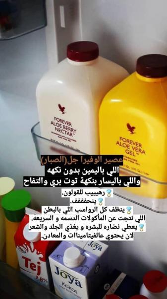 ااااااااقوي عصييييير فعال بالعالم العربي
