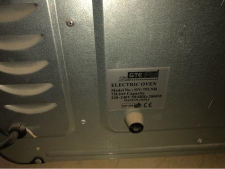 شواية كهربائية 220 فولت