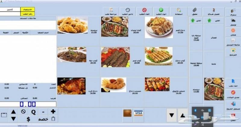 اجهزة كاشير كاملة مع برنامج مطاعم وكوفى شوب