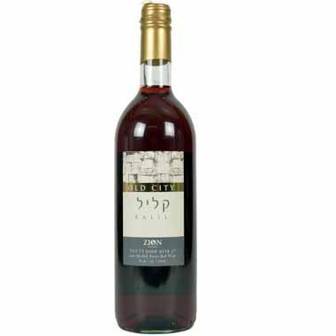 יין אדום לקידוש קליל 750 מ