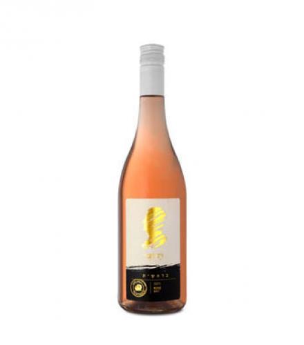 יין רוזה בראשית היוצר ארזה  בד
