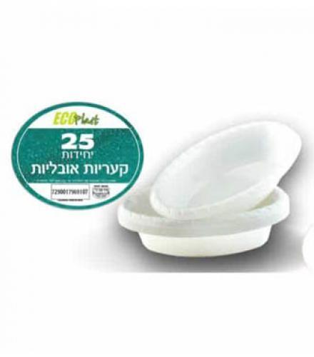קעריות אובלי 25 יח' אקו ר. שמאי