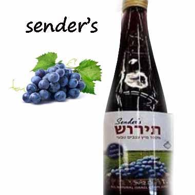 100% מיץ ענבים טבעי סנדרס בעלזא