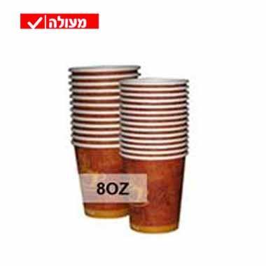 כוסות קרטון  8 אוו זי, 40 יחידות מעולה