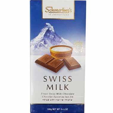 שוקולד רוזמרי חלב נוסטלגי שמרלינג 100 גרם בד