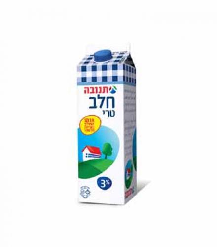 חלב תנובה 3% 1 ליטר מהדרין