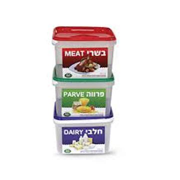 קופסאות איחסון חלבי 3 ליטר בי אנד די
