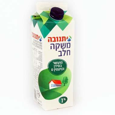 חלב 1% בקרטון תנובה ועדת מהדרין 1 ליטר