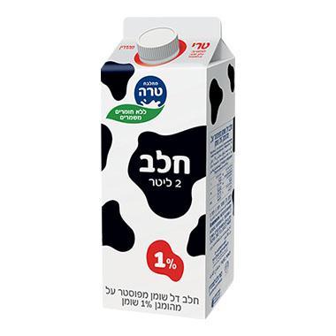 חלב טרי בקרטון 1% טרה 2 ליטר
