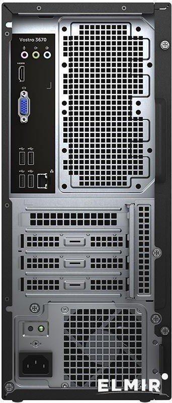 מחשב נייח ממותג של Dell מסדרת VOSTRO עם מעבד i5.