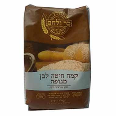 קמח לבן מנופה 1 קילו בר ולחם