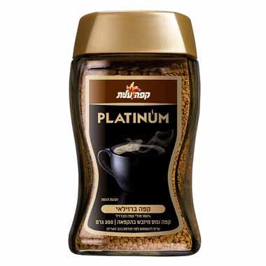 קפה ברזילאי 200 גרם עלית