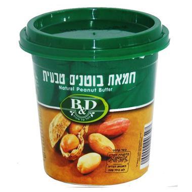 חמאת בוטנים טבעי 350 גרם בי אנד די