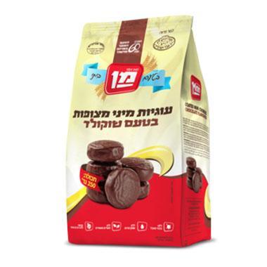 עוגיות מיני מצופות בטעם שוקולד 300 גרם