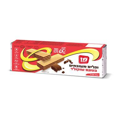 וופלים בטעם שוקולד 200 גרם מן