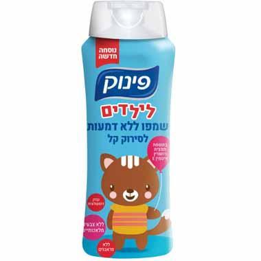 שמפו ללא דמעות לסירוק קל לילדים 700 מ