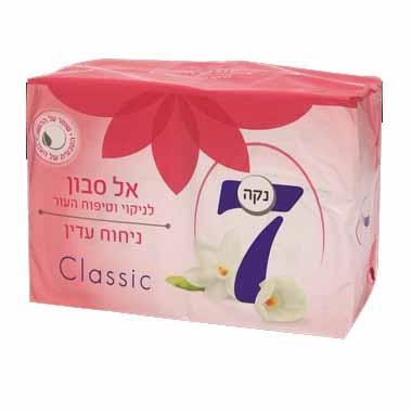 סבון מוצק קלאסי לניקוי וטיפוח העור ניחוח עדין 4 יחי' נקה 7