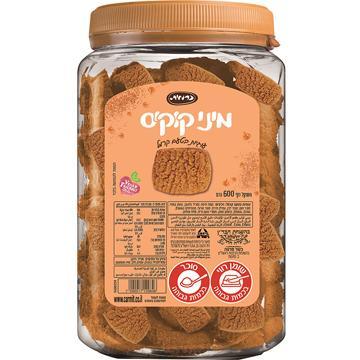 עוגיות מיני קוקיס בטעם קרמל כרמית 600 גרם