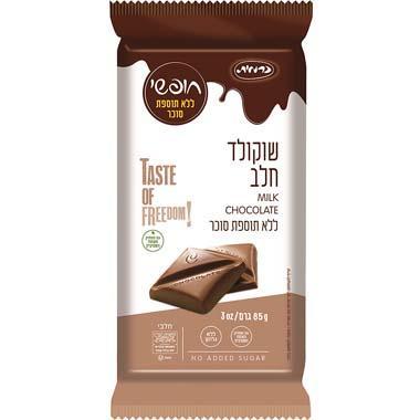 שוקולד חלב אגו ללא תוספת סוכר כרמית 85 גרם