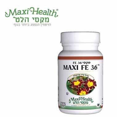 מקסי הלט - ברזל עדין FE36 - טבליות 100 - Maxi Health