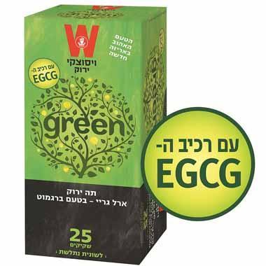 שקיקי תה ירוק ארל גריי בטעם ברגמוט 25 שקיקים משקל שקיק 1.5 גרם - ויסוצקי