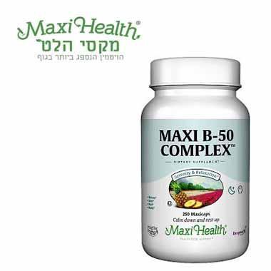 מקסי הלט - ויטמין B50 קומפלקס - 250 טבליות