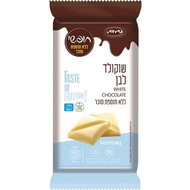 שוקולד לבן אגו ללא תוספת סוכר כרמית 85 גרם