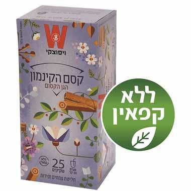 שקיקי תה קסם הקינמון ללא קפאין - הגן הקסום  25 שקיקים משקל שקיק 2.5 גרם - ויסוצקי