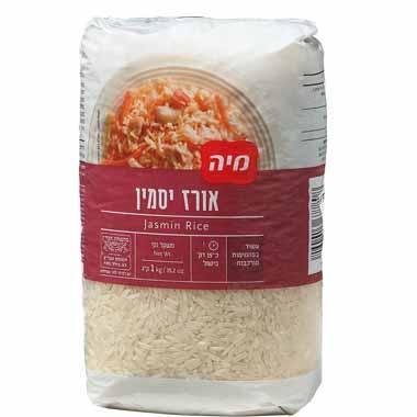 אורז יסמין 1 ק