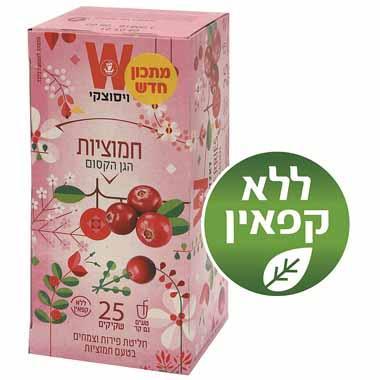 שקיקי תה חמוציות ללא קפאין - הגן הקסום 25 שקיקים משקל שקיק 3 גרם - ויסוצקי