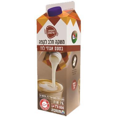 משקה חלב לקפה בטעם אגוזי לוז 1% 800 גרם תנובה