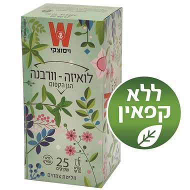 שקיקי תה לואיזה וורבנה - הגן הקסום 25 שקיקים משקל שקיק 2 גרם - ויסוצקי