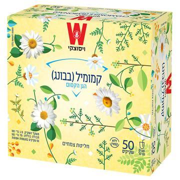 שקיות תה קמומיל (בבונג) הגן הקסום משקל שקיק 1.5 גרם - ויסוצקי