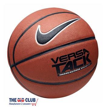 כדורסל גומי Versa Tack NIKE - גודל 7 צבע חום