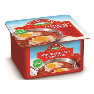 רוטב עגבניות מרוכז ומתובל לשקשוקה 250 גרם פרי מבורך