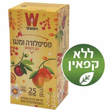 שקיקי תה פסיפלורה ומנגו ללא קפאין - הגן הקסום 25 שקיקים משקל שקיק 2.5 גרם - ויסוצקי