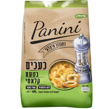 טרליני - מיני כעכים בטעם קלאסי 225 גרם - כרמית