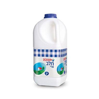 חלב 3% בכד 2 ליטר תנובה ועדת מהדרין