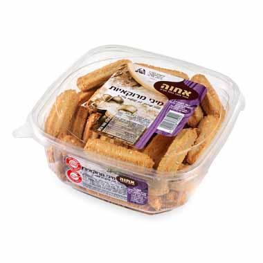 עוגיות מיני מרוקאיות אחוה 500 גרם