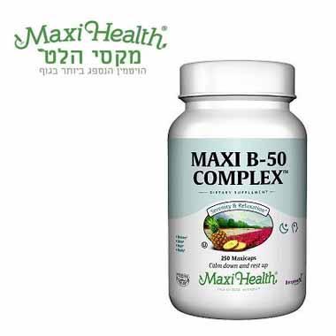 מקסי הלט - ויטמין B50 קומפלקס - 100 טבליות