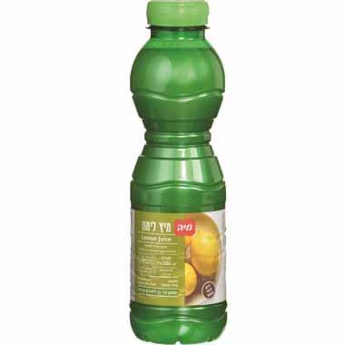 מיץ לימון טבעי מיה (500 מ