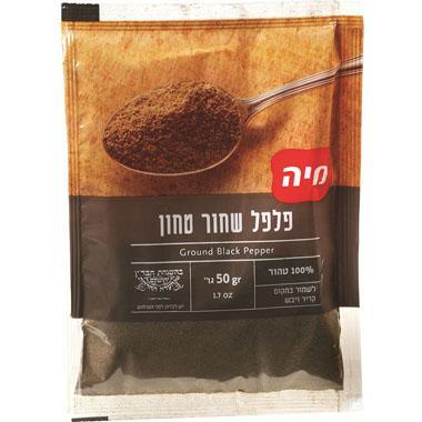 פלפל שחור בשקית 50 גרם מיה