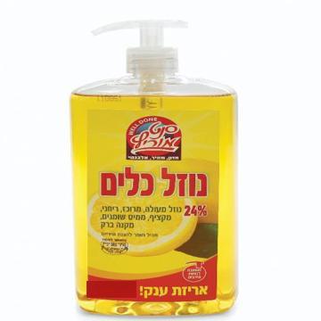 נוזל כלים סנט מוריץ ליטר וחצי צהוב מאושר לפסח עד