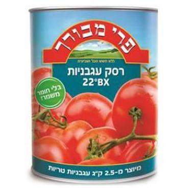 רסק עגבניות  22 פרי מבורך