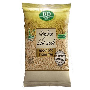פצפוצי אורז מלא ללא מלח וסוכר 450 גרם בי אנד די