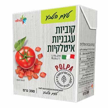 קוביות עגבניות איטלקיות 390 גרם טעם הטבע - שטראוס
