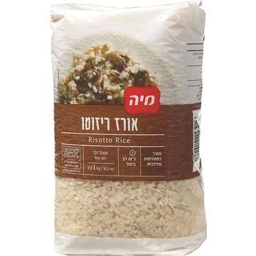 אורז ריזוטו עגול 1 ק