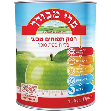 רסק תפוחי עץ ללא תוספת סוכר  פרי מבורך בד
