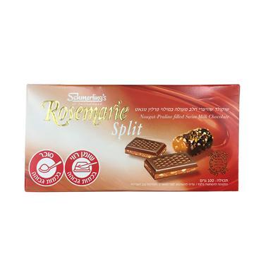 שוקולד שוויצרי רוזמרי ספליט חלב במילוי פרלין נוגאט שמרלינג 100 גרם כשל