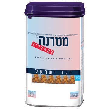 מטרנה מהדרין ללא שלבים חלב ישראל 700 גרם החל מלידה ואילך